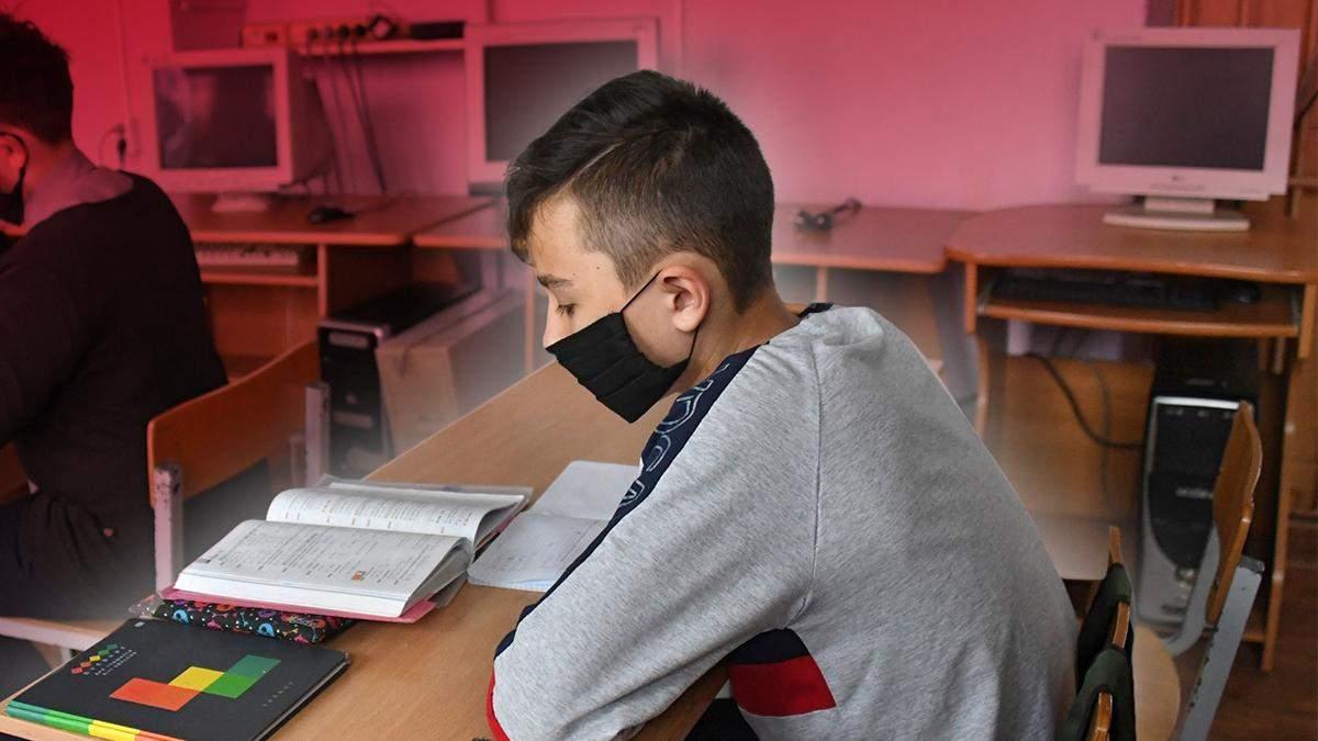 Образование на карантине: какие изменения ждут школы с 1 сентября