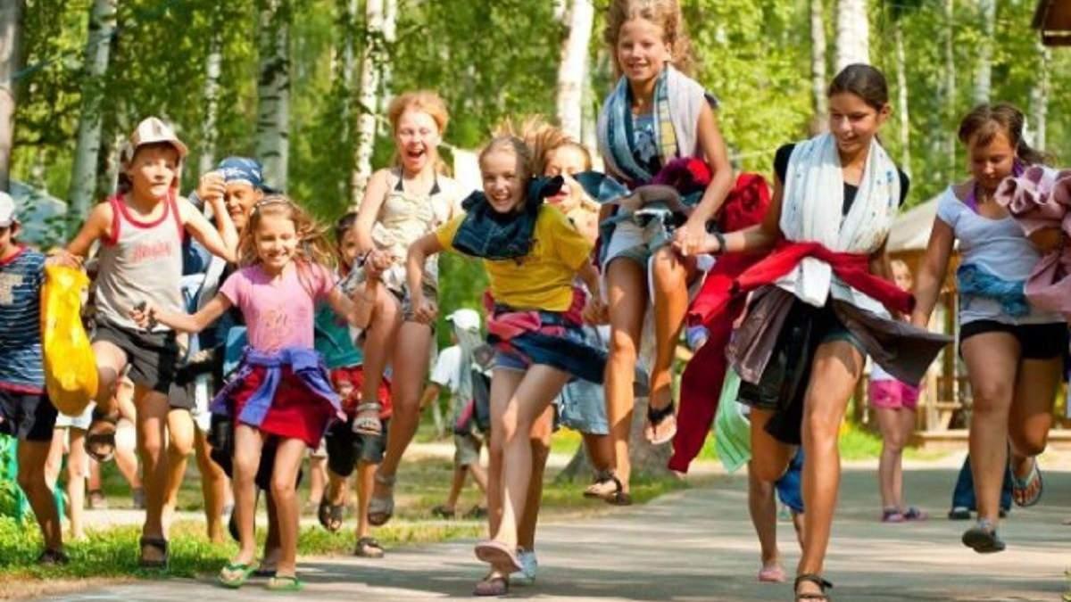 Дитячі табори запрацюють з 1 серпня 2020: в яких областях