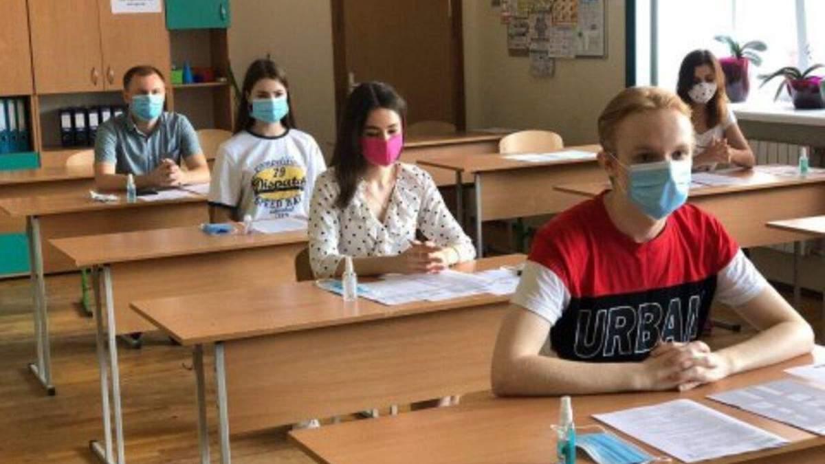 ВНО 2020: какие пороговые баллы по тесту по химии и географии