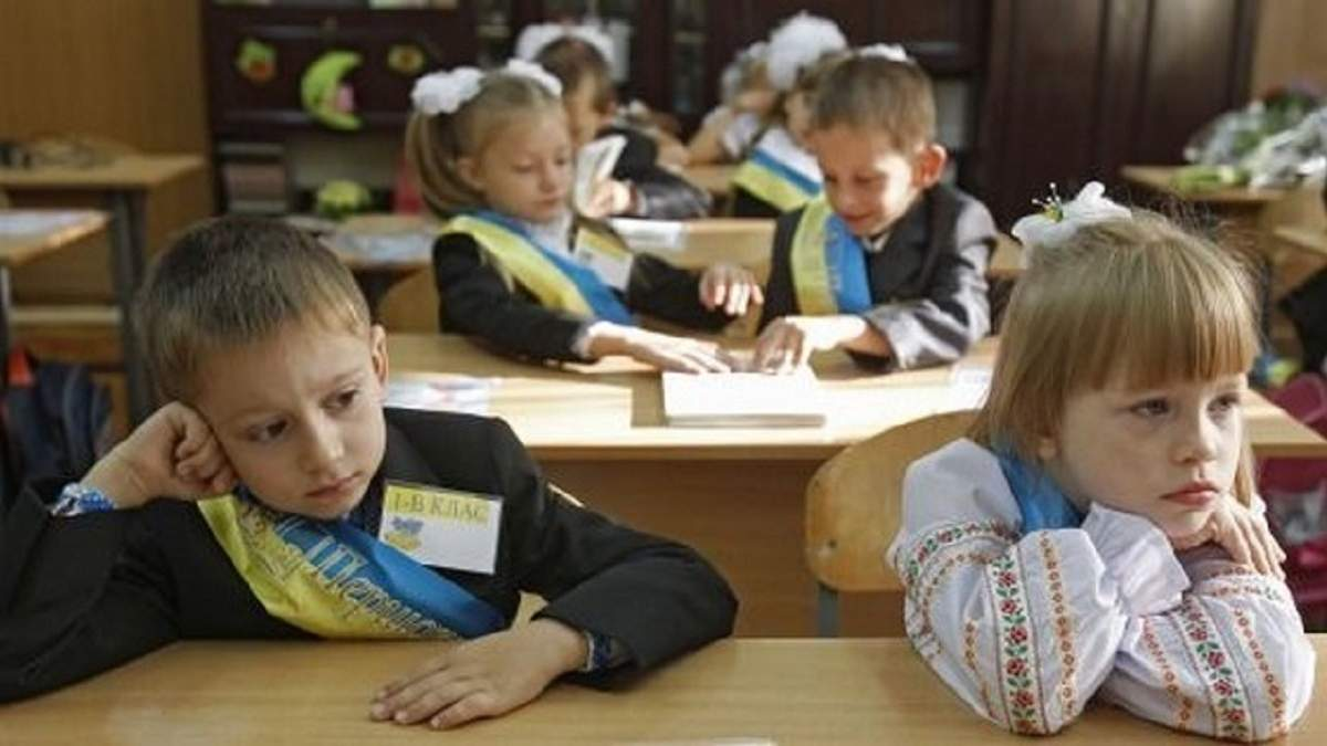 У МОЗ сказали, чи навчатимуться діти у школах з 1 вересня