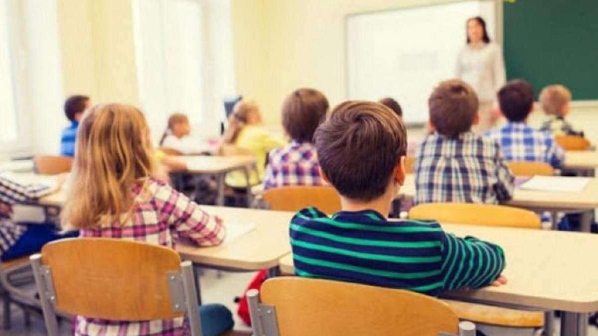 Учебный год по всей Украине начнется вовремя, – Шмыгаль