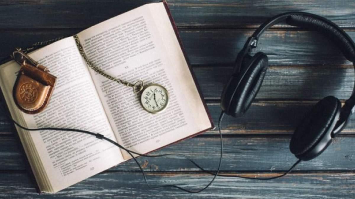 Аудіокниги українською мовою: де послухати та скачати
