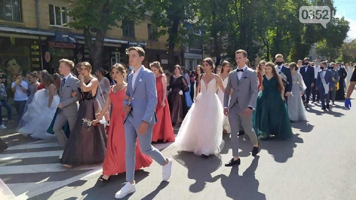 Парад выпускников в Тернополе 31 июля 2020: фото и видео