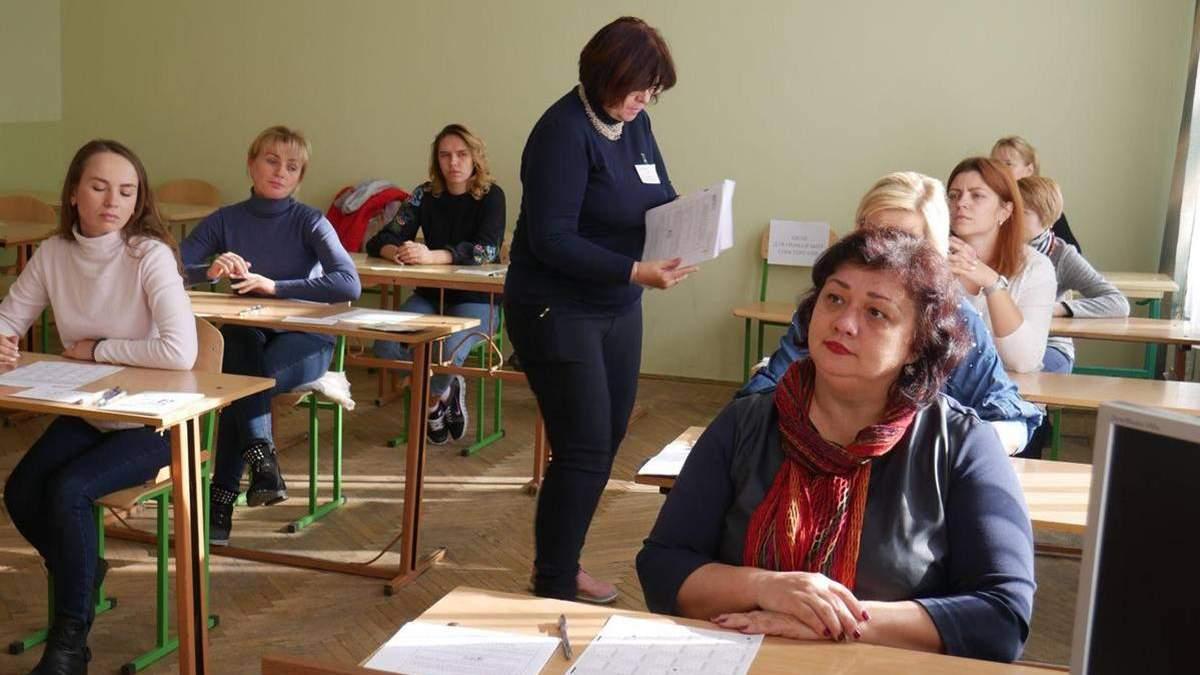 Вчителі теж здають ЗНО