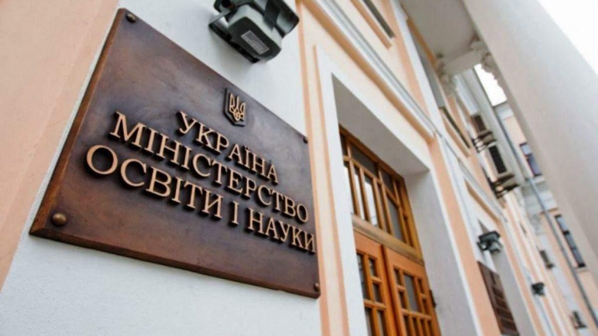 МОН начало аттестацию научных направлений университетов