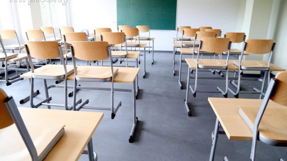 В Украине уменьшилось количество школ, но увеличилось классов: данные