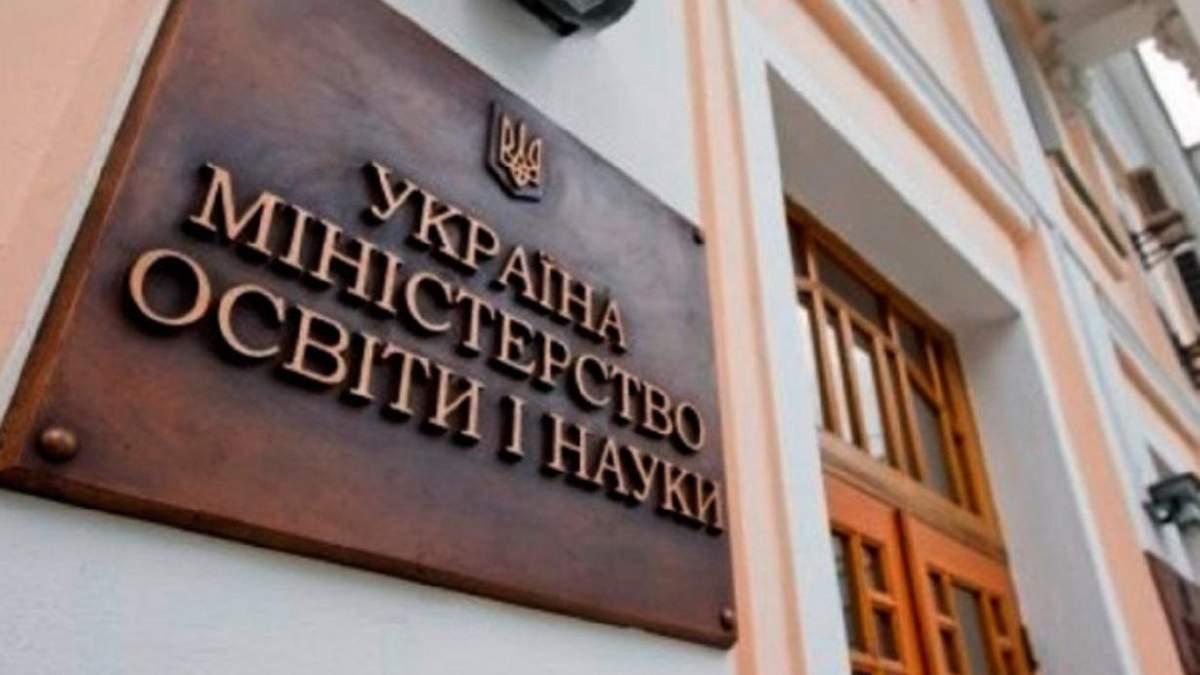 Українські виші отримають понад 9 мільйонів євро на розвиток своїх проєктів