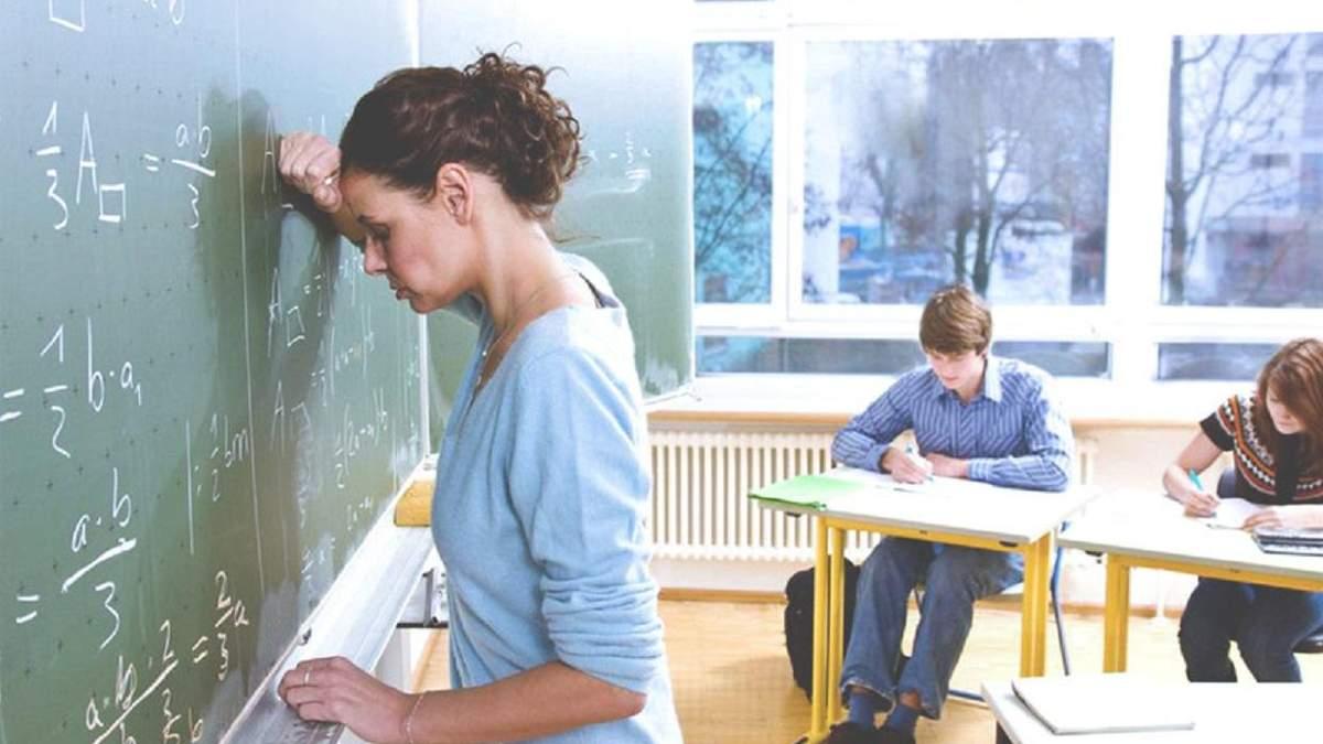 Емоційне вигорання вчителів: як школа може зменшити вплив стресу