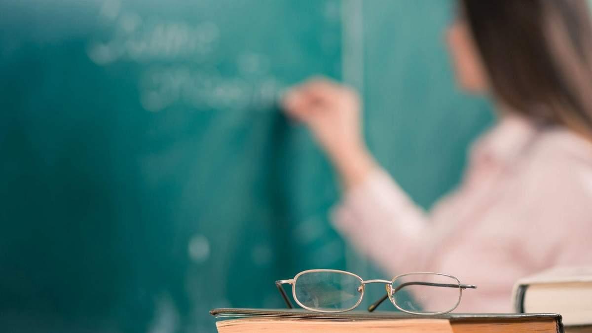 Из офисов – в классы: искренние истории людей, которые сменили свою профессию и стали учителями