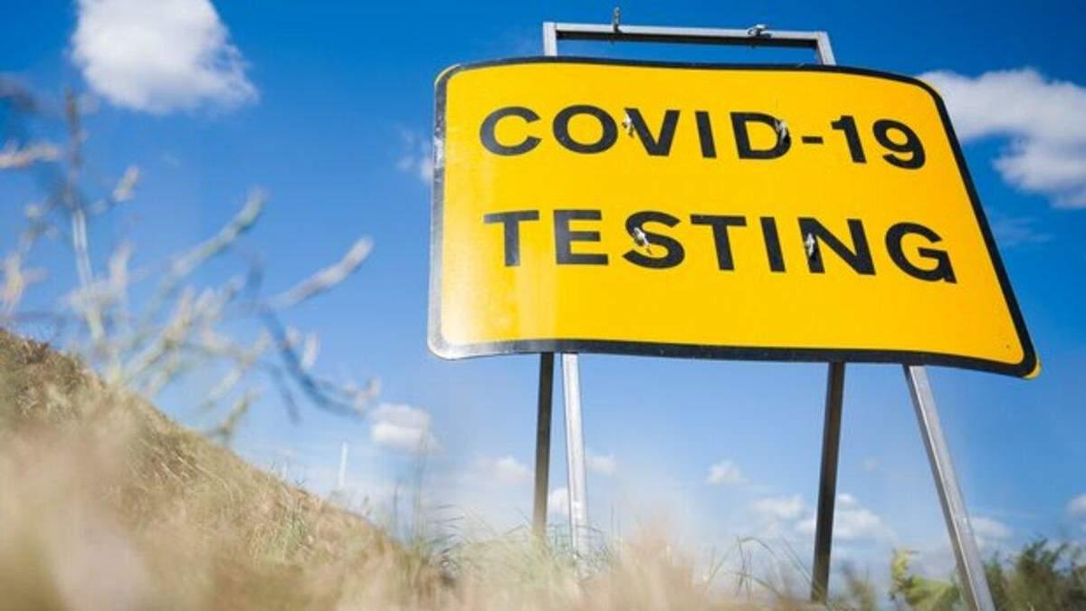 Вчителів не тестуватимуть на COVID-19 перед 1 вересня
