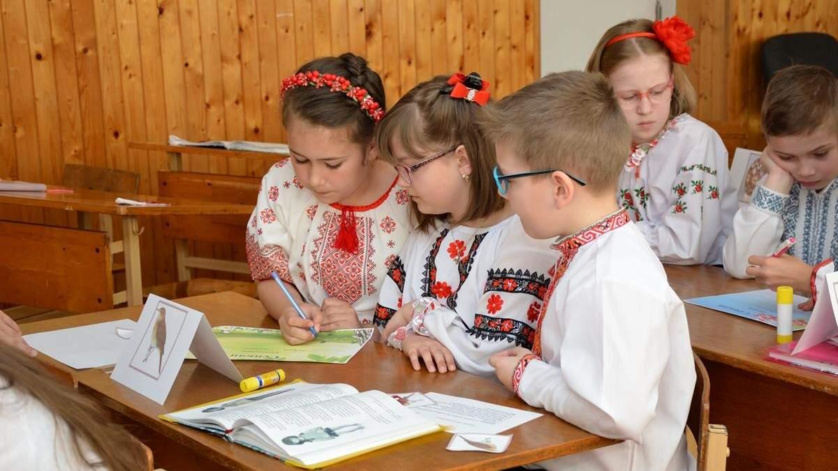 Для начальных классов в Украине разработают материалы по общественной добродетели