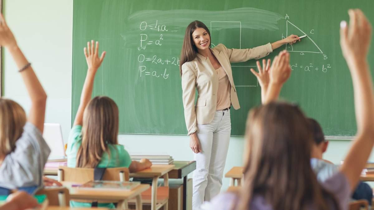 Что украинцы думают о профессии учителя: опрос