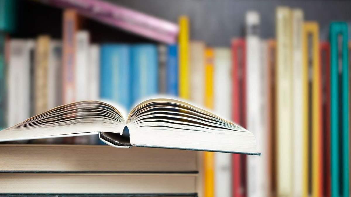 В Украине напечатали 4 миллиона новых учебников для третьеклассников