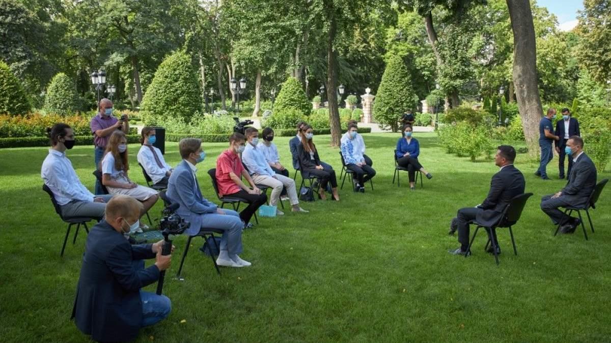 Зустріч Зеленського з випускниками, які набрали найбільше балів на ЗНО: про що говорили