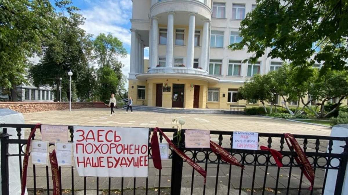 В Беларуси выпускники возвращают грамоты в школы, протестуют учителя