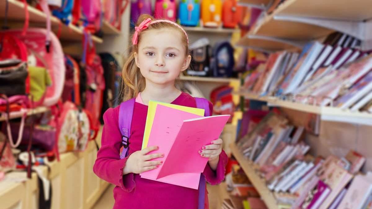 Скільки коштує зібрати дитину в школу: основні витрати