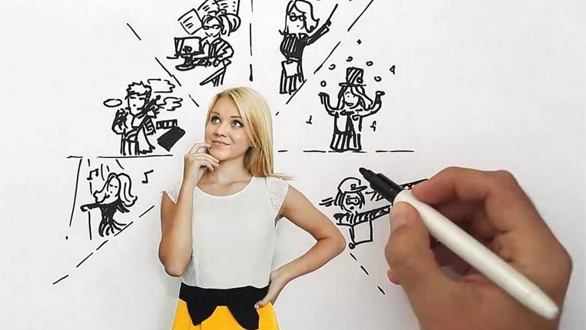 Как выбрать профессию, чем заниматься в жизни: полезные советы