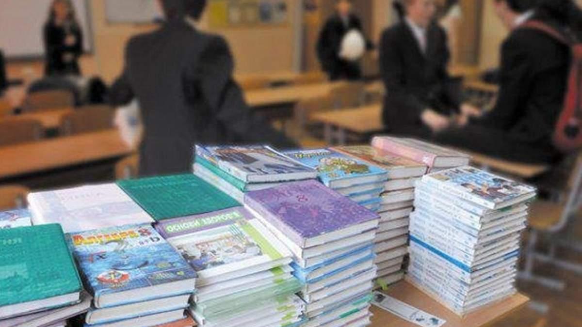 Школы почти полностью обеспечены учебниками, – Шкарлет