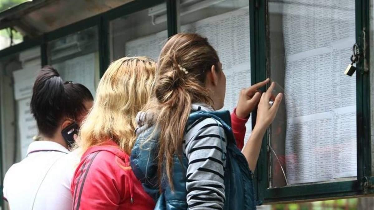 Заклади профосвіти продовжили вступну кампанію до 1 листопада