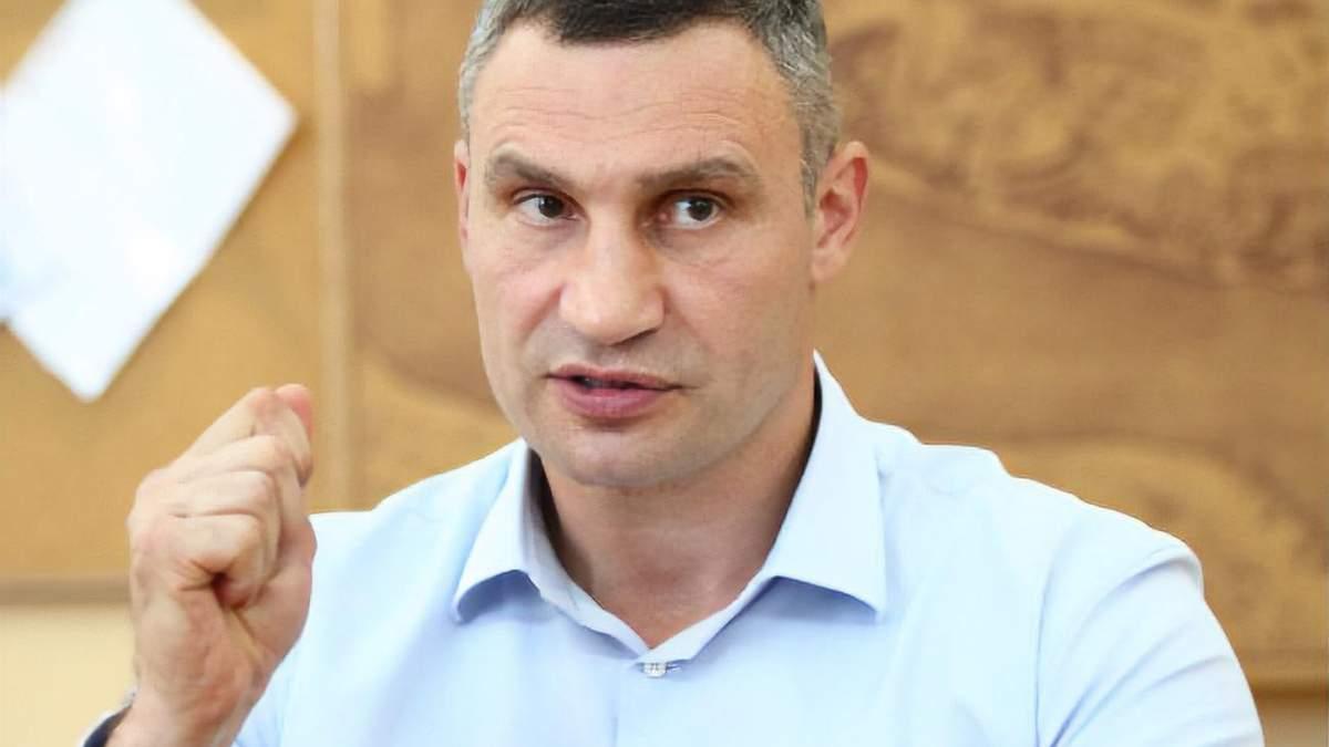 Каким будет обучение в школах Киева с 1 сентября 2020: проверка Кличко