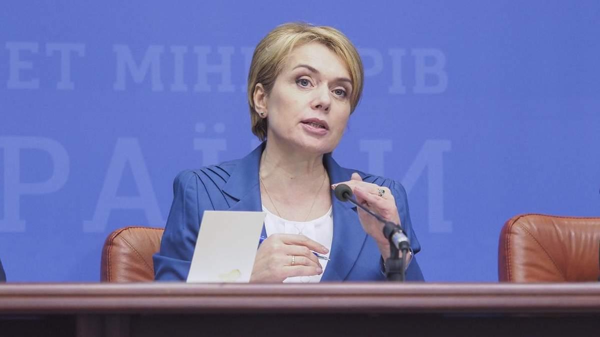 Гриневич предлагает поднять зарплату учителям из денег фонда COVID-19