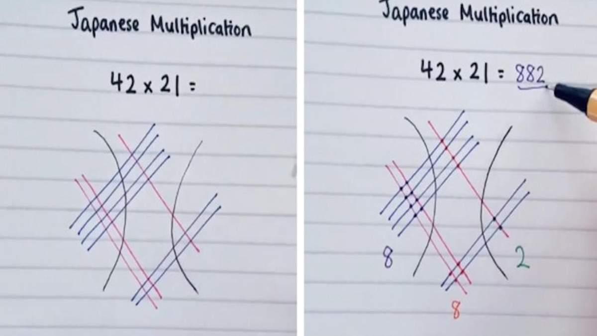 Як легко помножити числа: метод від учительки з Англії - відео