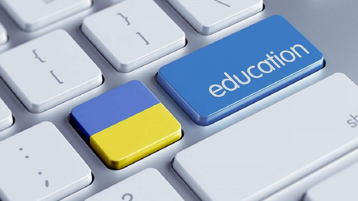 События в образовании за последние 29 лет независимости Украины
