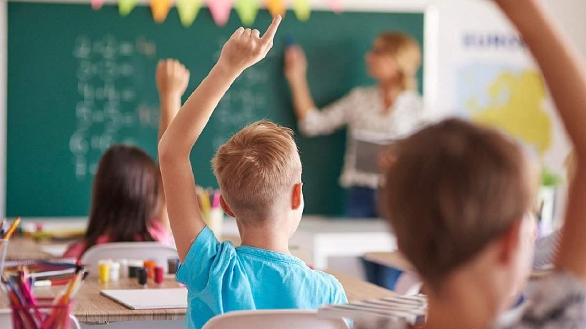 Как начнут обучение школы в красной зоне на Ивано-Франковщине: детали