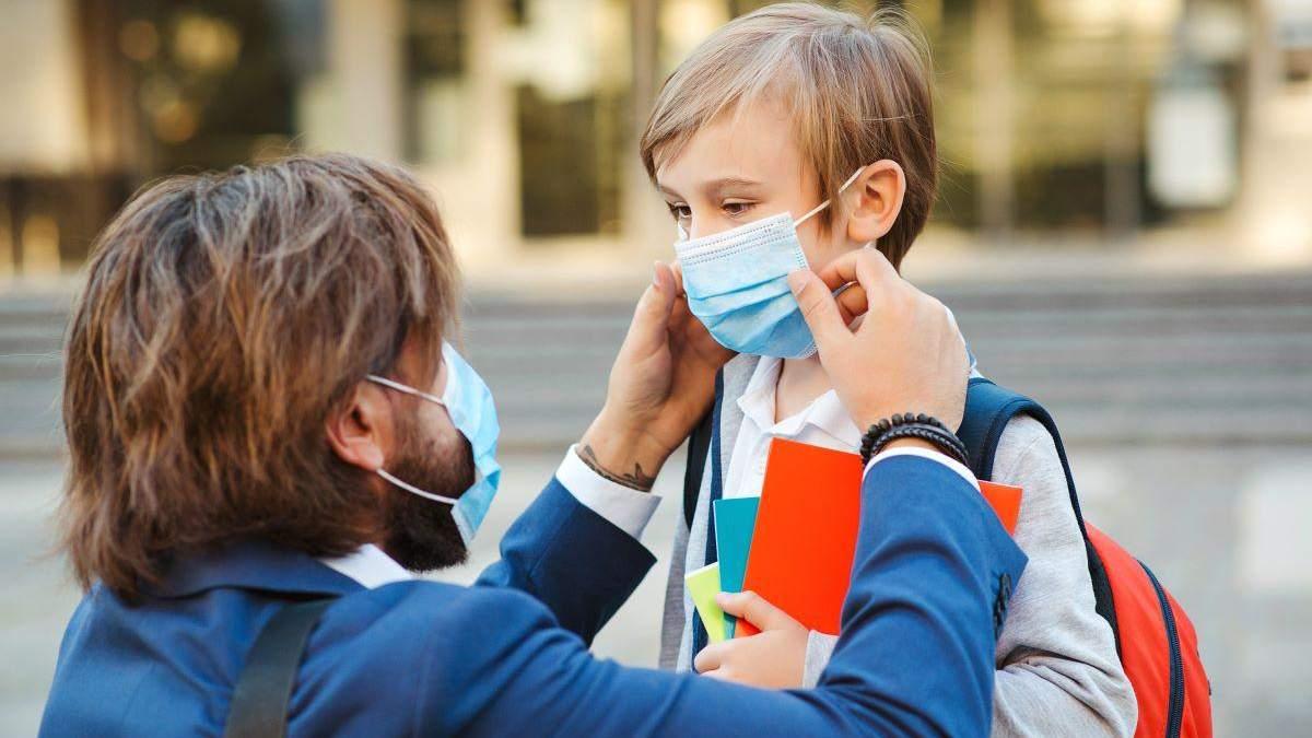Чи повинні учні  1-4 класів носити маски в школі: пояснення