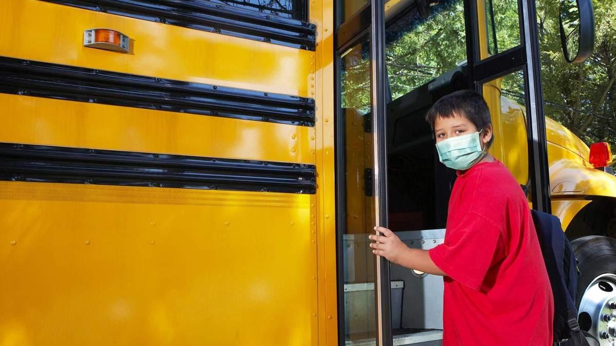 Скільки дітей можна перевозити у шкільному автобусі під час карантину: вимоги МОЗ