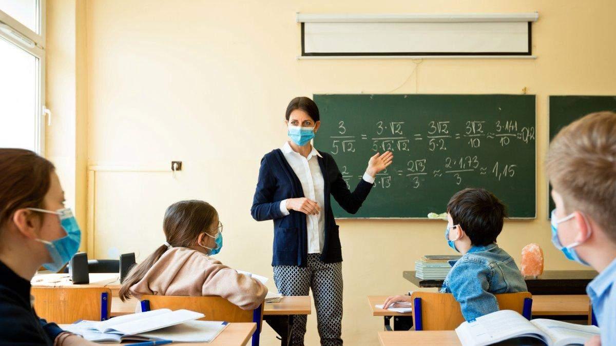 Як будуть працювати вчителі під час пандемії: правила та вимоги