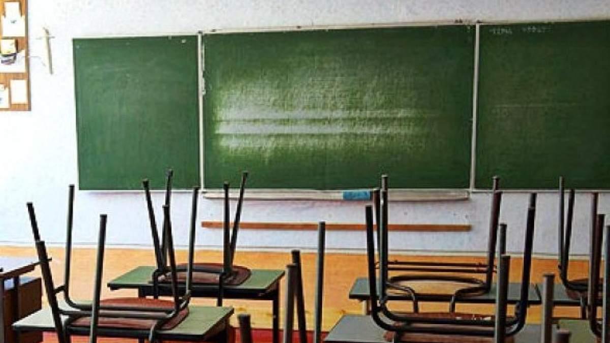 В Івано-Франківську продовжили канікули в школах до 11 вересня 2020