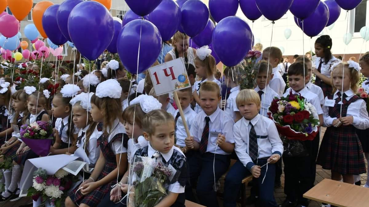 Рекордна кількість першокласників: у російській школі створили 33 перших класи