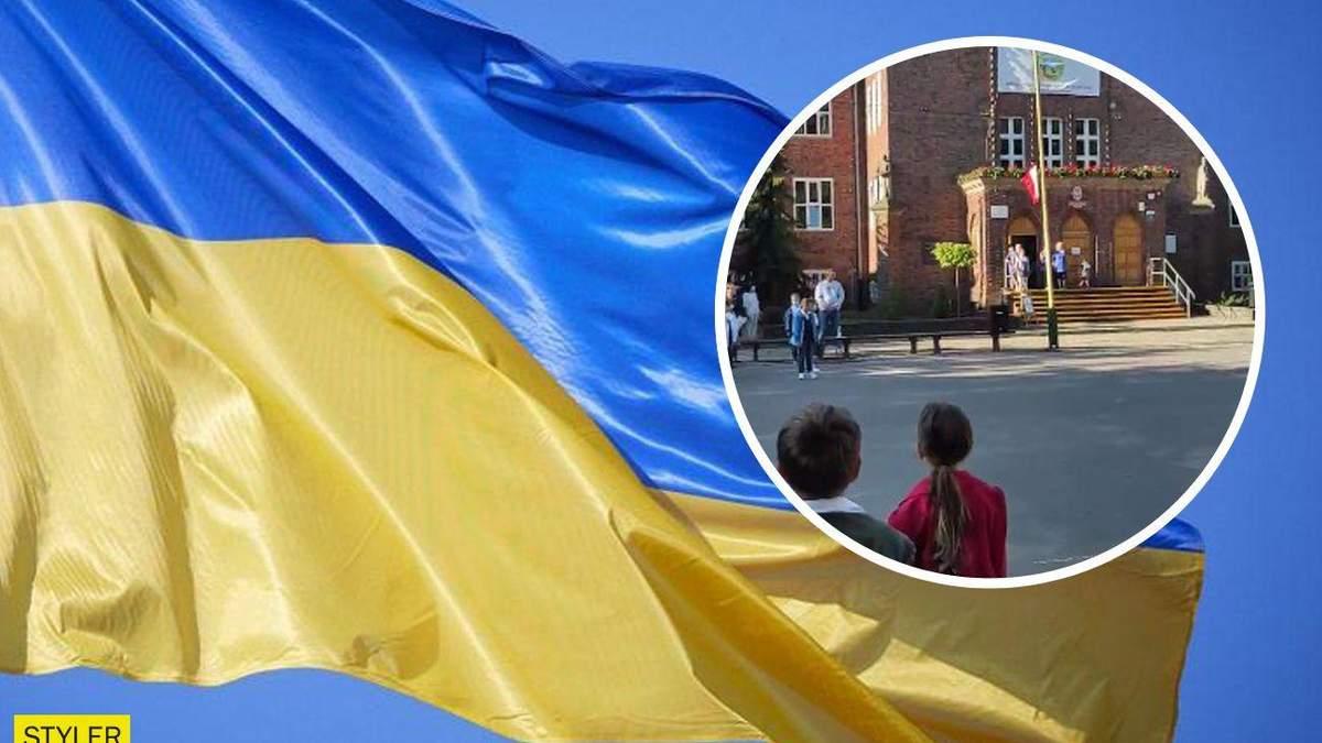 В польской школе на праздничной линейке 1 сентября прозвучал Гимн Украины: эффектное видео