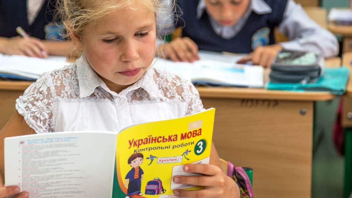 С 1 сентября 200 тысяч учеников перешли на обучение на украинском языке