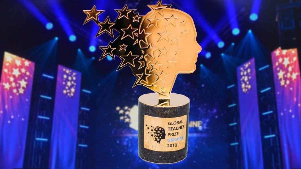 Global Teacher Prize Ukraine 2020: обнародованы имена 10 лучших учителей Украины