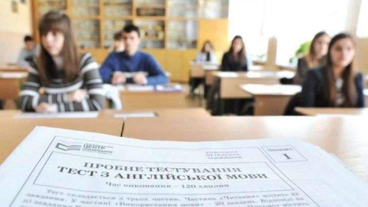 Приватбанк вернул деньги участникам пробного ВНО на сумму более 32 миллионов гривен
