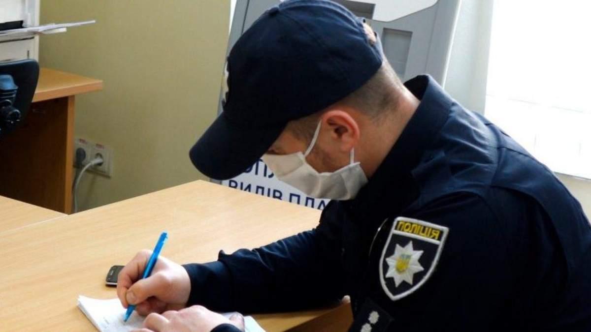 Полиция Тернополя составляет протоколы на директоров школ и садиков, работающих в красных зонах