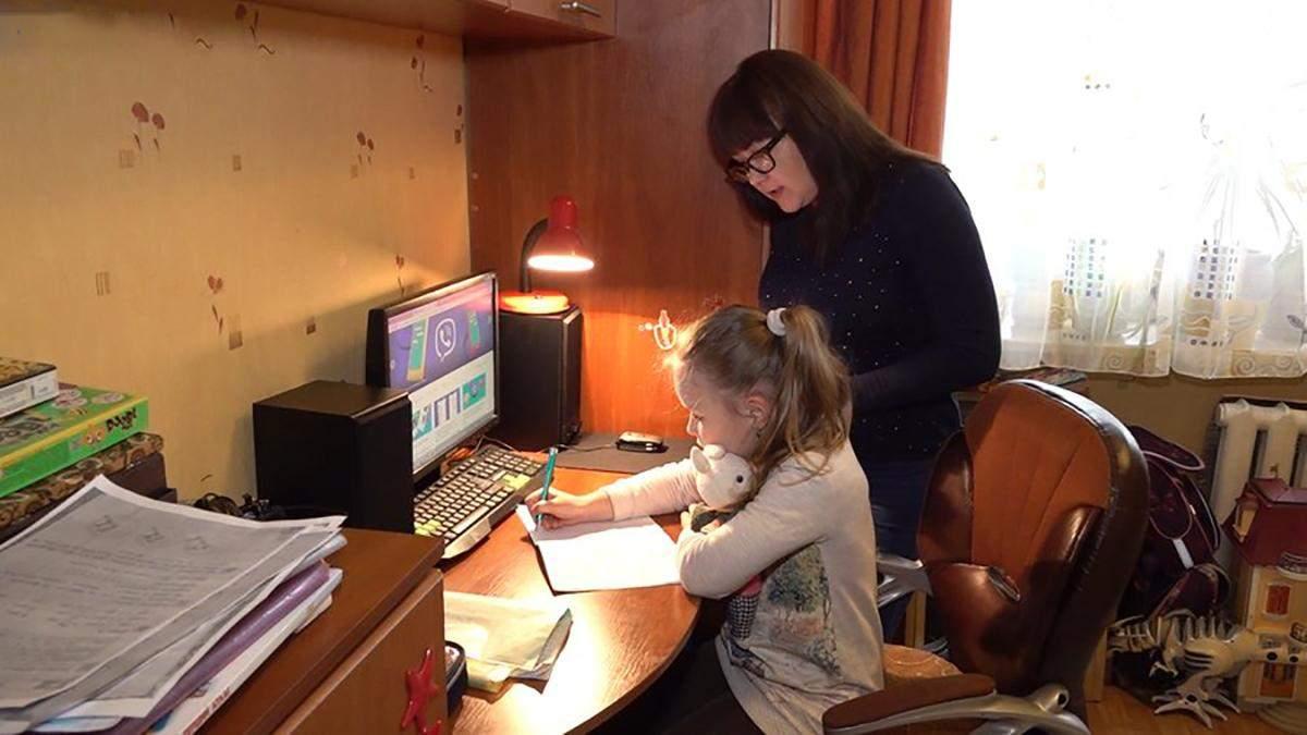 Чому батькам не подобається дистанційне навчання та як це змінити
