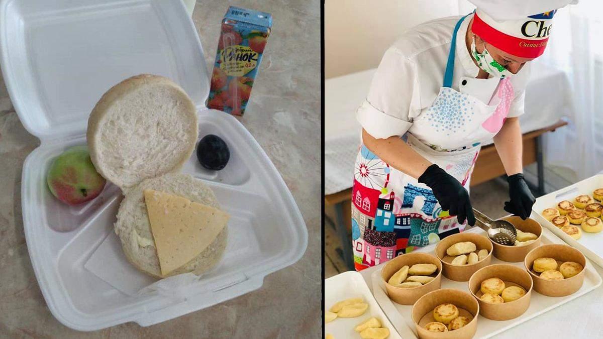 Школьные столовые в Киеве показали, как на самом деле кормят учеников