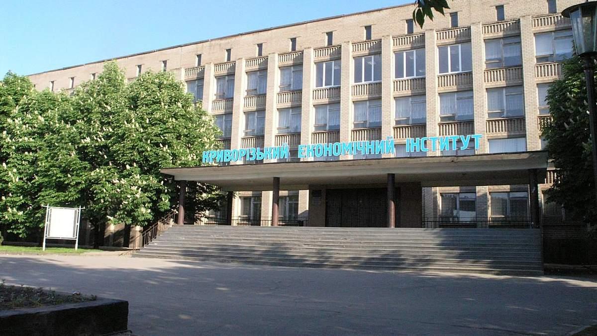 В Кривом Роге закрыли на карантин весь университет из-за больного COVID-19 студента