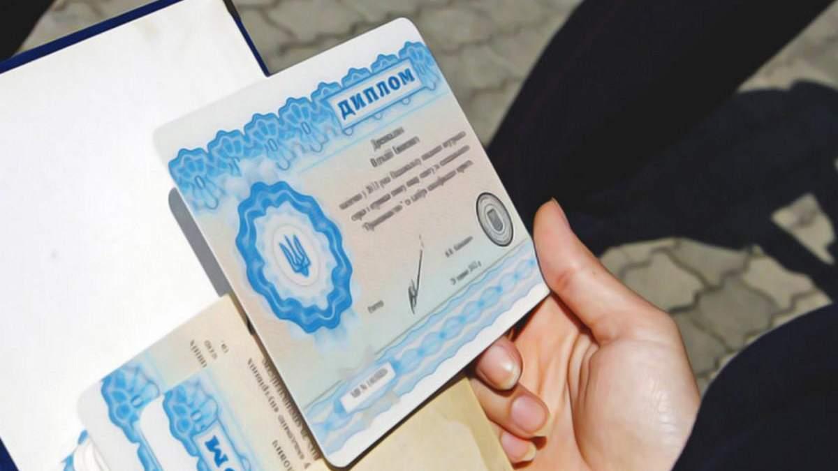 Кабмин утвердил новые требования к документам о высшем образовании