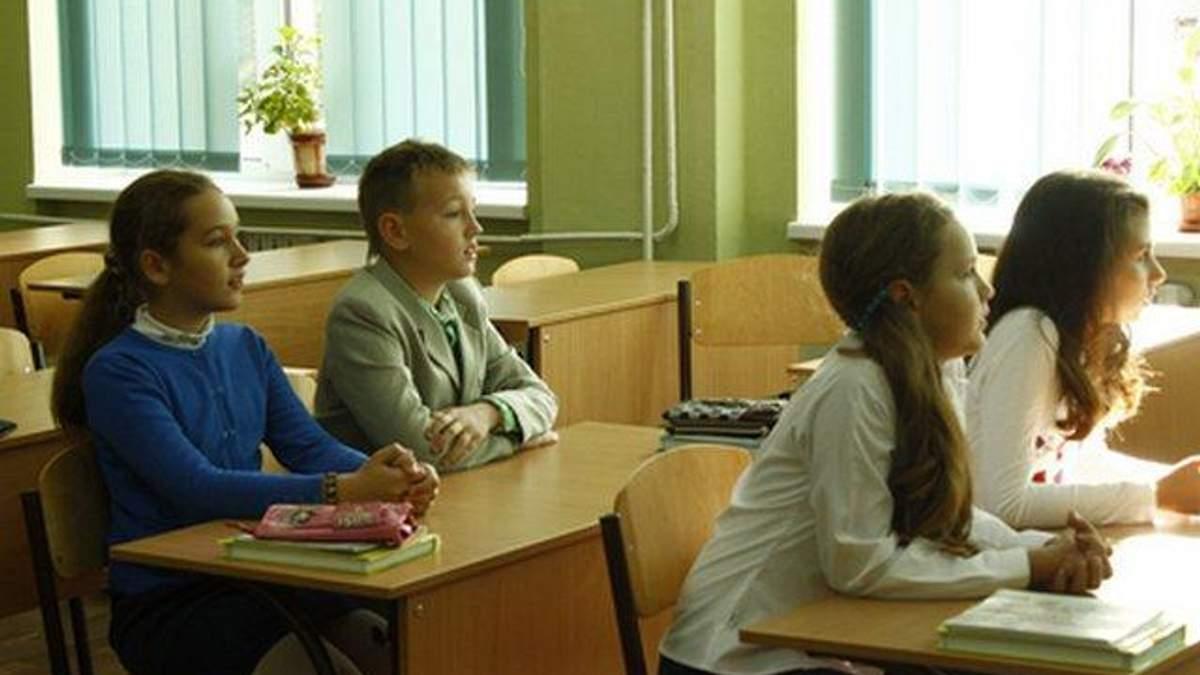Тернопіль у червоній зоні: як відбувається навчання в школах