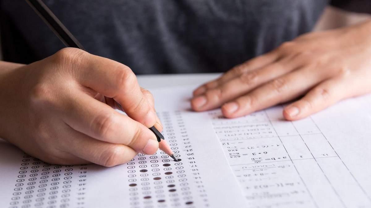 ДПА з математики стане обов'язковою для випускників шкіл у 2021 році