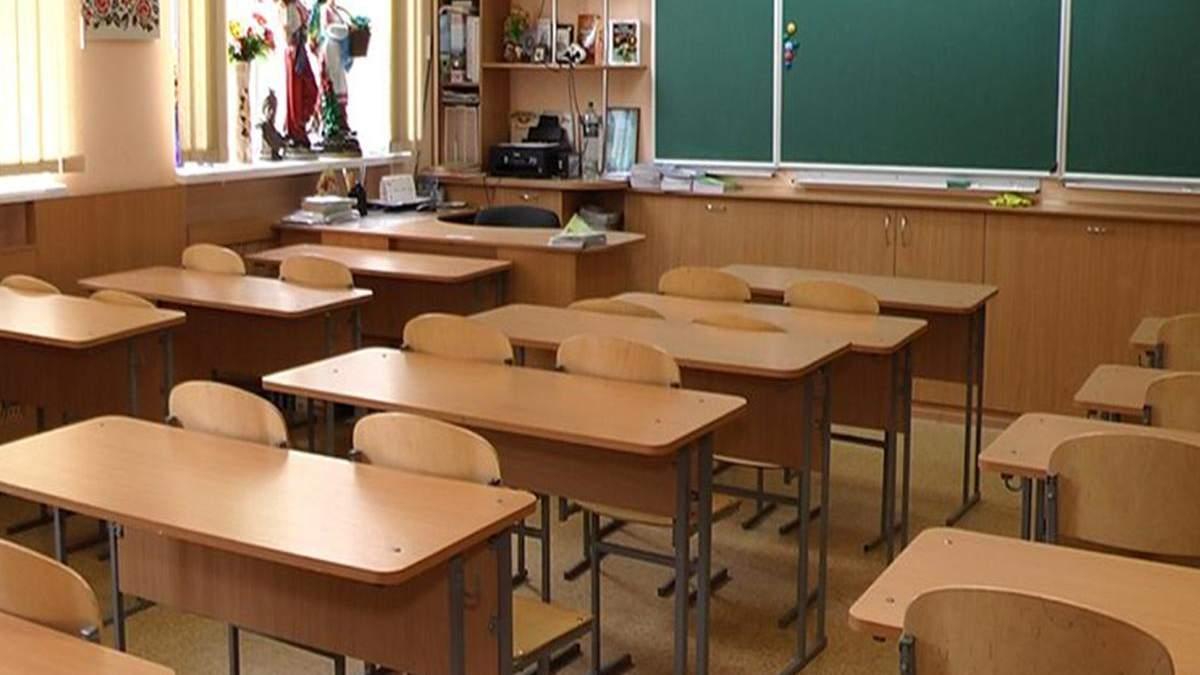 В Украине более 500 классов уже перевели на самоизоляцию