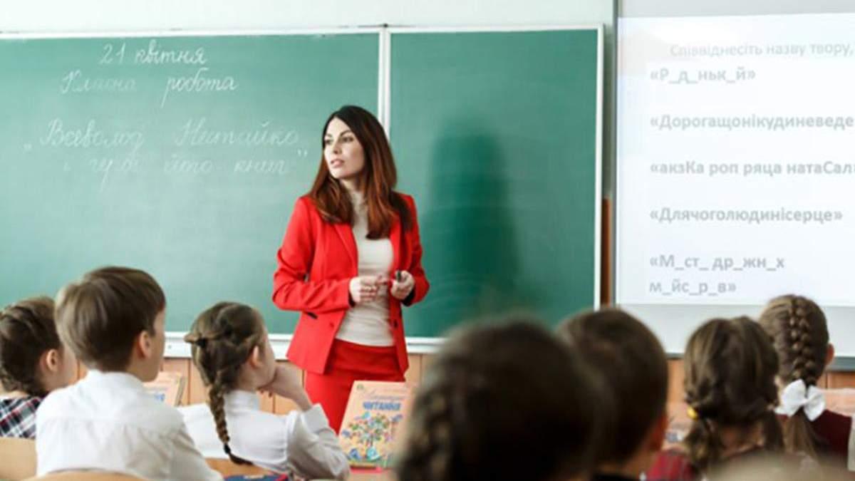 Учителя получат 30% надбавки к зарплате в 2021 году