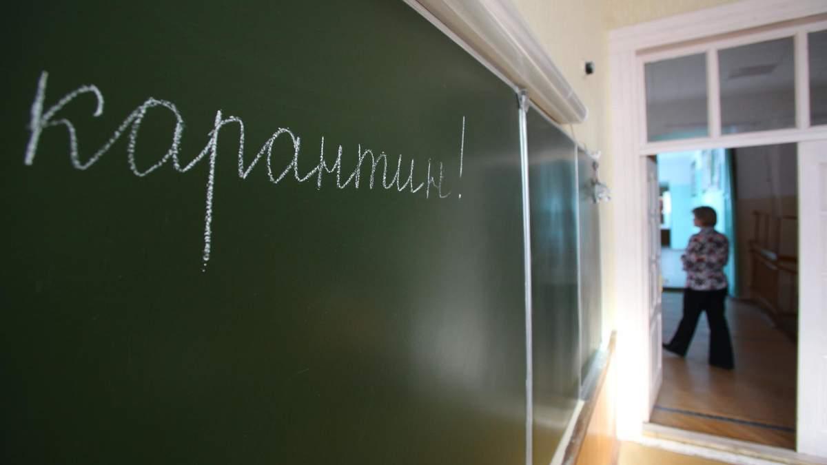 4 школы в Киеве закрыли на карантин из-коронавируса в учителей