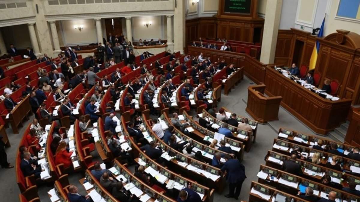 Рада провалила спробу узаконити навчання російською для іноземців