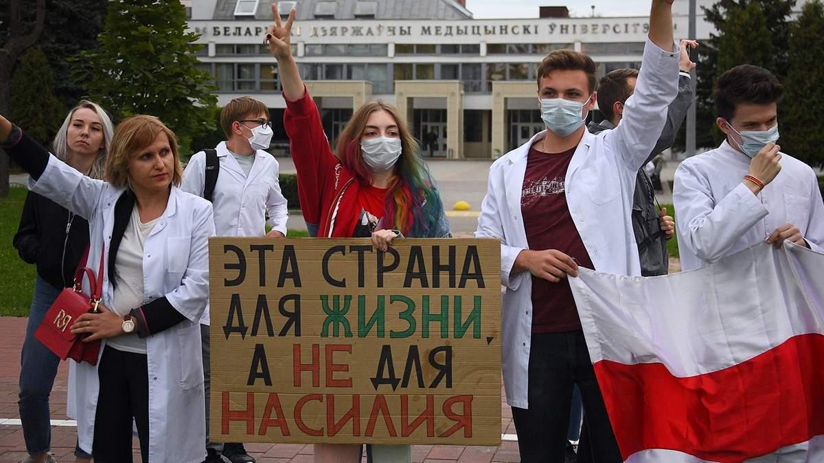 Украина поможет с поступлением студентам, которых отчислили с Беларуси