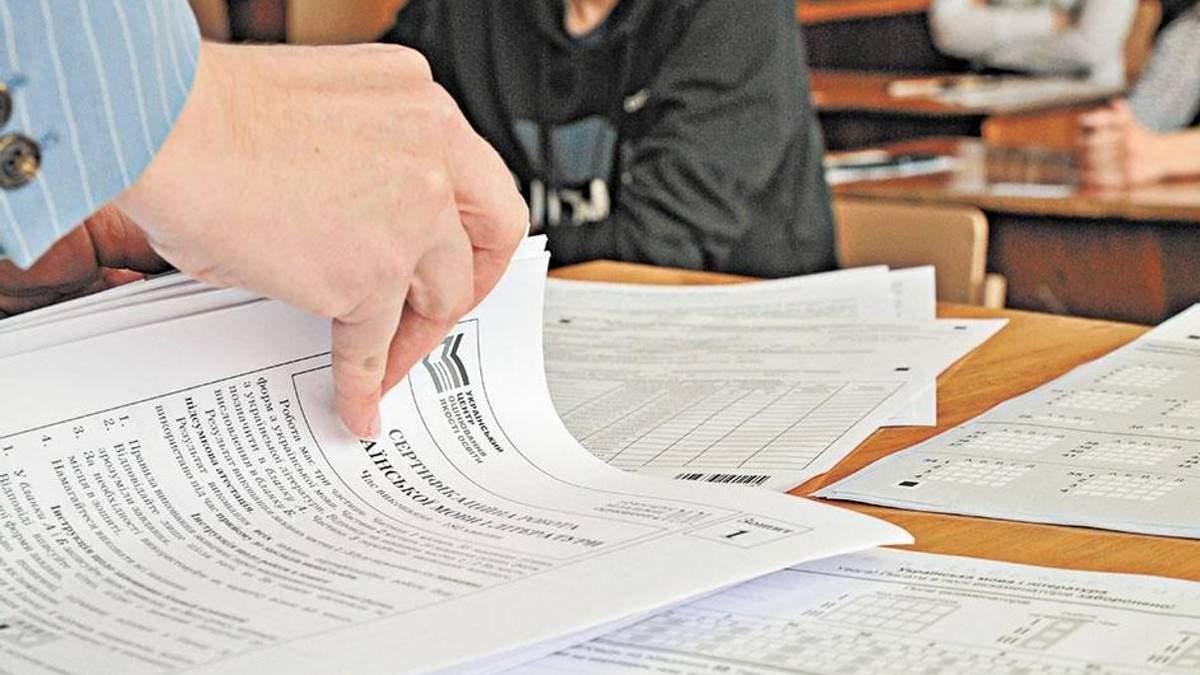 ЗНО у 2021 році: хто з абітурієнтів має здавати українську літературу